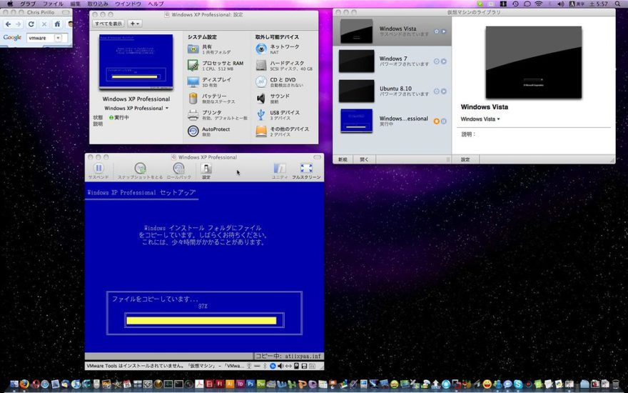 Snow leopard disk image download